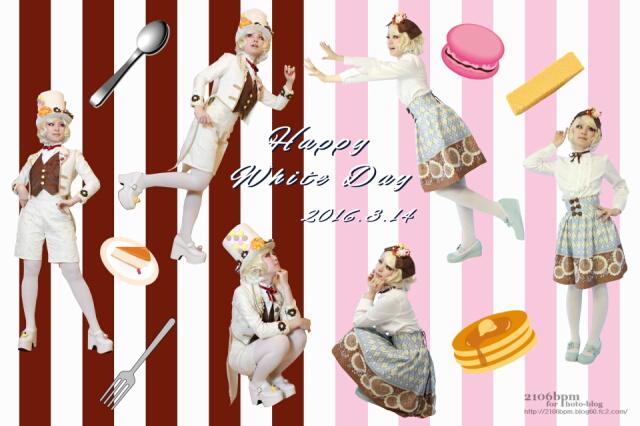 ☆オリジナル お菓子ツインズ@ココフリファクトリー☆