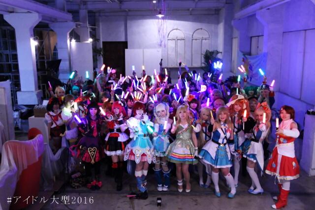 ☆アイドル大型2016@スタジオエコロ グラウンド&スカイ☆