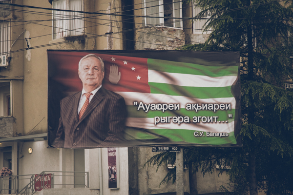 20160520_abkhazia_34.jpg