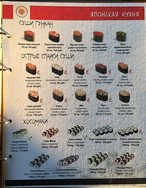 20160805_sushi_2.jpg
