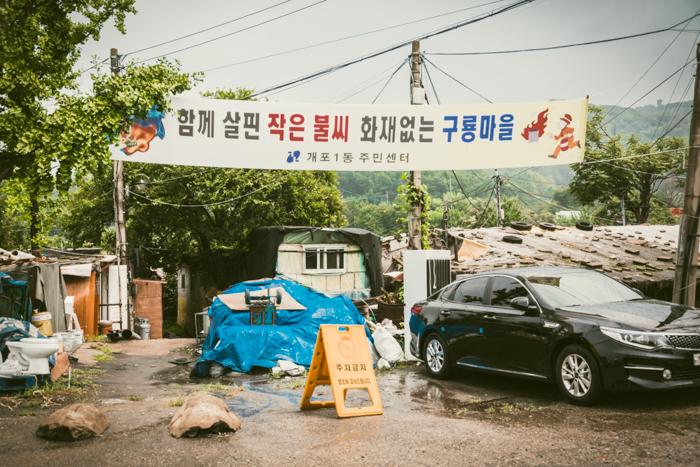 201608_korea_114.jpg