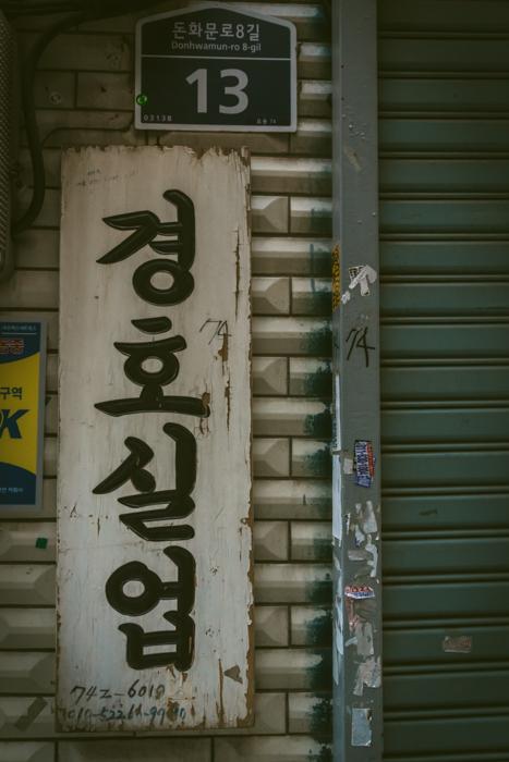 201608_korea_1141.jpg