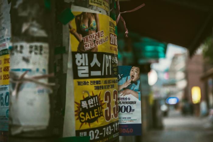 201608_korea_1230.jpg
