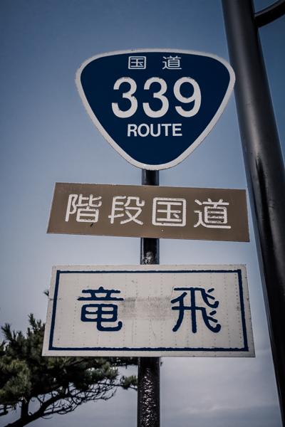 2016aomori_33.jpg