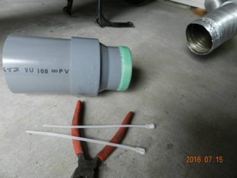 排気管改良004