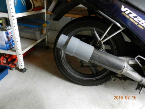 排気管改良002