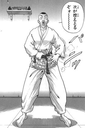 baki-16081604.jpg