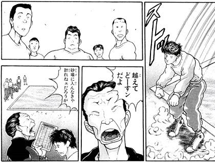 baki-16081609.jpg
