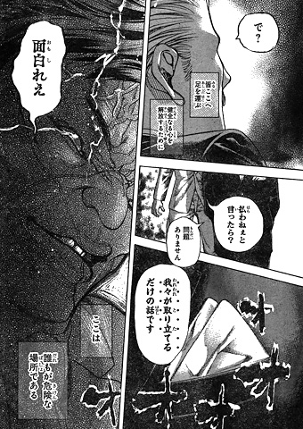 baki25th-16092201.jpg