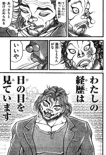 bakidou126-16092103.jpg