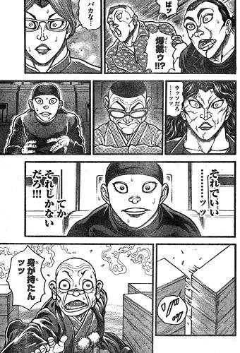 bakidou127-16092906.jpg