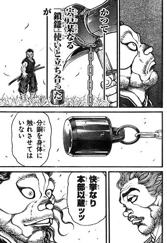 bakidou128-16100605.jpg