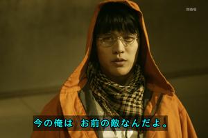 彼岸島Love is over4話(最終回)ネタバレ感想