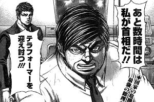 テラフォーマーズ新章26話ネタバレ感想g