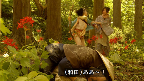 higanjima-loveisover01-19092005.jpg