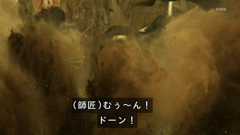 higanjima-loveisover01-19092016.jpg