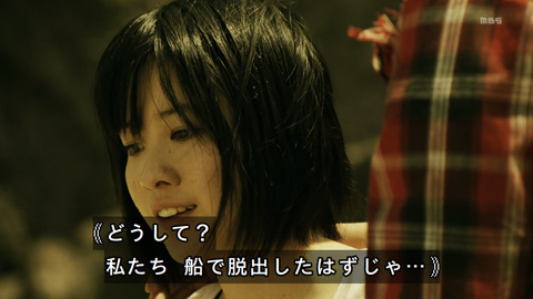 higanjima-loveisover01-19092043.jpg