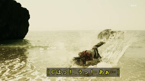 higanjima-loveisover01-19092054.jpg
