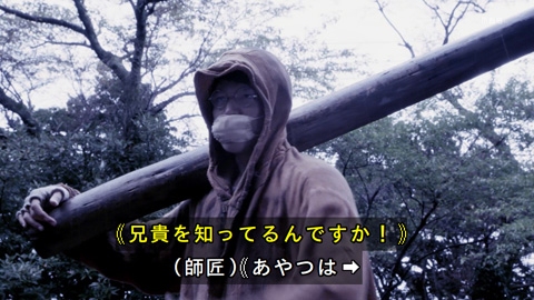 higanjima-loveisover01-19092080.jpg
