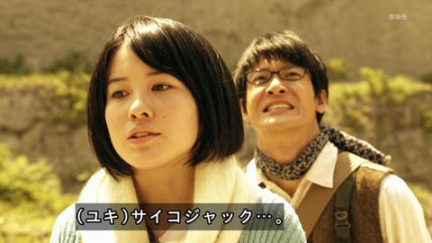 higanjima-loveisover02-19092810.jpg