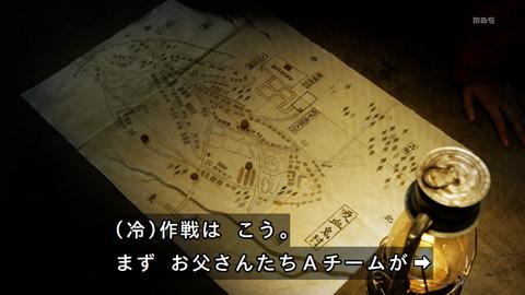higanjima-loveisover02-19092894.jpg