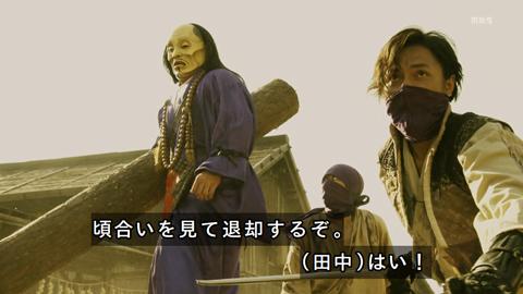 higanjima-loveisover03-19100402.jpg