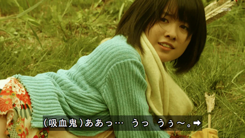 higanjima-loveisover03-19100407.jpg