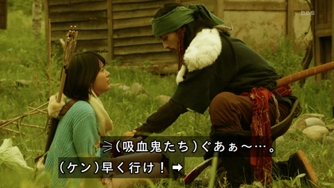 higanjima-loveisover03-19100412.jpg