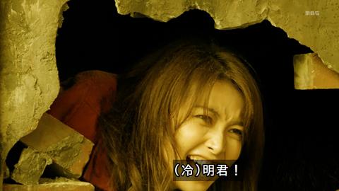 higanjima-loveisover03-19100425.jpg