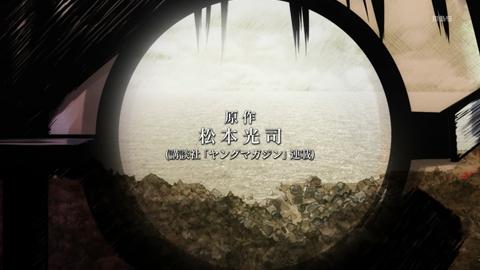 higanjima-loveisover04-19101202.jpg