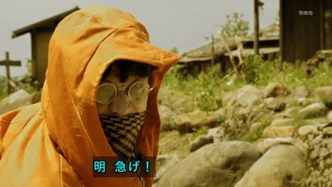 higanjima-loveisover04-19101205.jpg