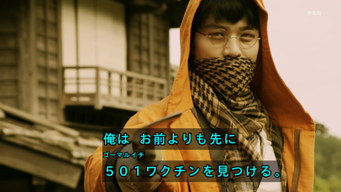 higanjima-loveisover04-19101222.jpg