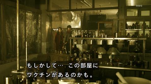 higanjima-loveisover04-19101251.jpg