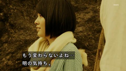 higanjima-loveisover04-19101289.jpg
