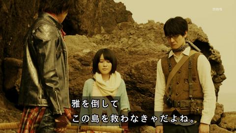 higanjima-loveisover04-19101290.jpg