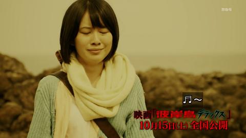 higanjima-loveisover04-19101293.jpg