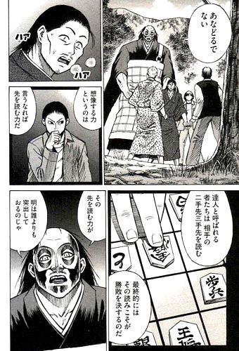 higanjima_16082102.jpg