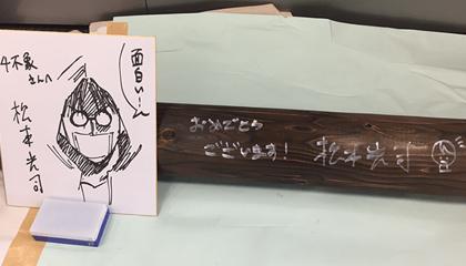 higanjima_16100204.jpg