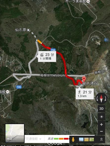 higanjima_48nichigo91-16091811.jpg