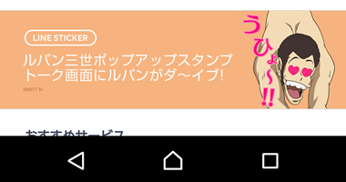 higanjima_48nichigo93-16100907.jpg