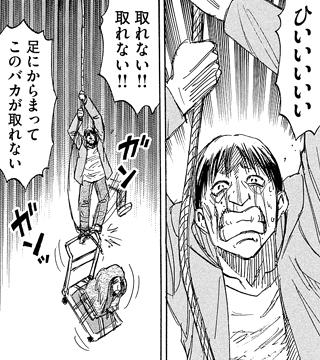 higanjima_48nichigo95-16102404.jpg