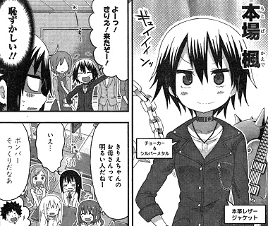 himoutoumaru166-16090105.jpg