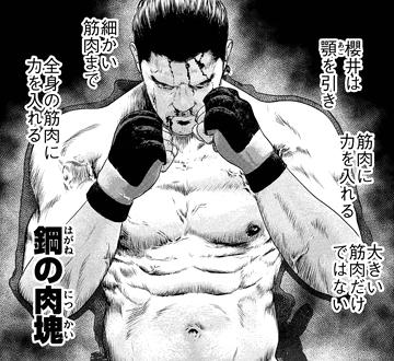 kenkakagyou67-16100304.jpg