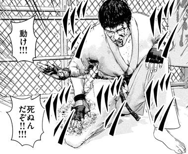 kenkakagyou68-16102404.jpg