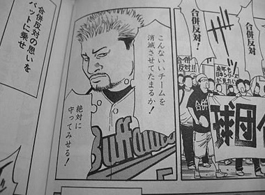 magazine-16072701.jpg
