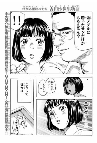 magazine-16072702.jpg