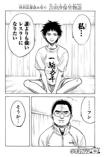 magazine-16072703.jpg