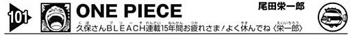 onepiece836-16091704.jpg