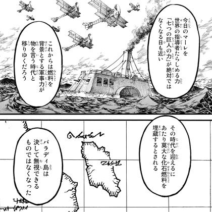 shingeki86-16100805.jpg