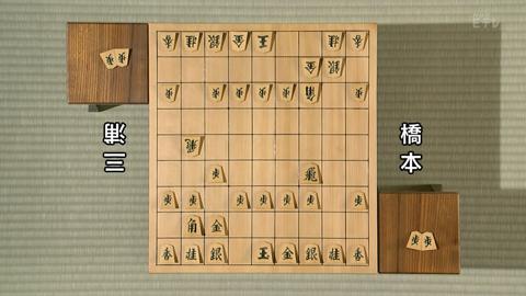 syogi-nhk-16102317.jpg